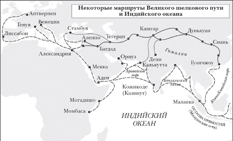 Доставка даркнет история шелкового пути hyrda скачать tor browser на русском бесплатно с сайта hyrda